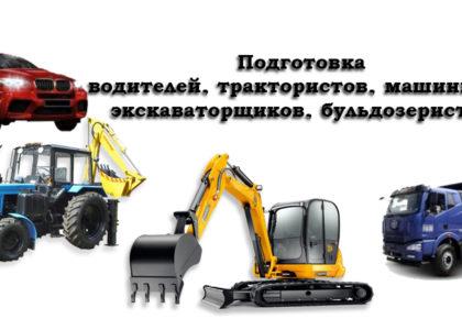 Thumbnail for the post titled: ВОЗОБНОВЛЕНИЕ РАБОТЫ!!!